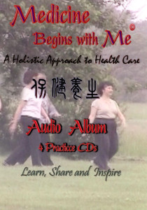 Med Begin Me CD set