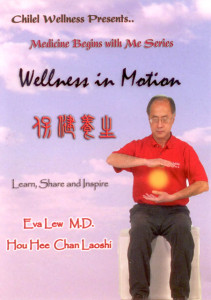 Wellness DVD