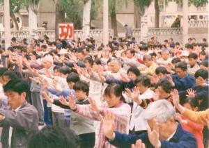 Zhineng Qigong Center