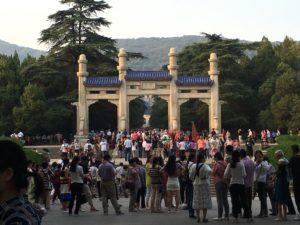 Chiang Kai-shek Memorial Nanjing, China